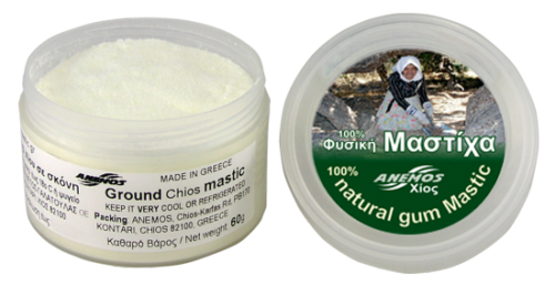 Natural Chios gum mastic grounded in powder 60g