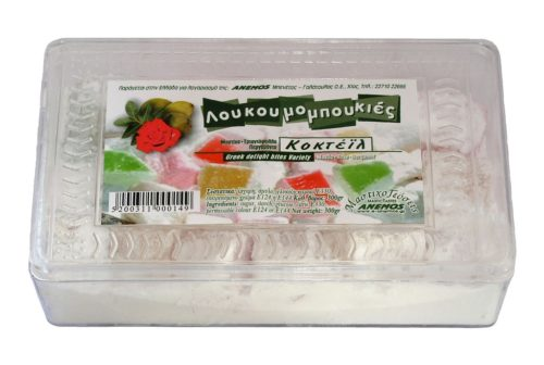 Greek Delight Mix plastic box 300g