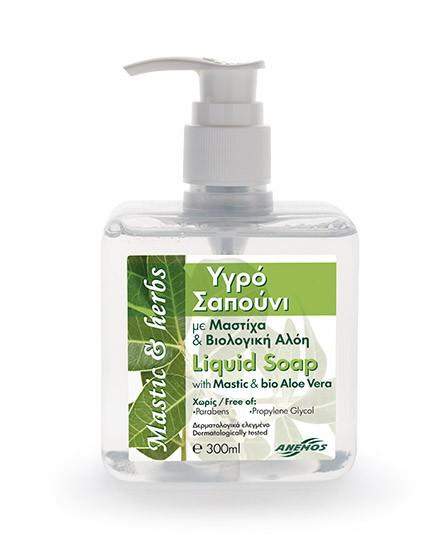 Liquid soap with mastic and bio aloe Vera 300ml