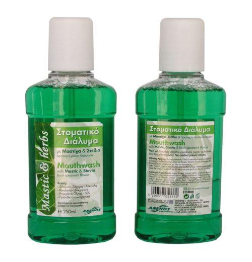 Mouthwash with mastic, stevia & spearmint 250ml