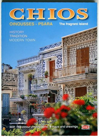 Tourist Guide of Chios. Book