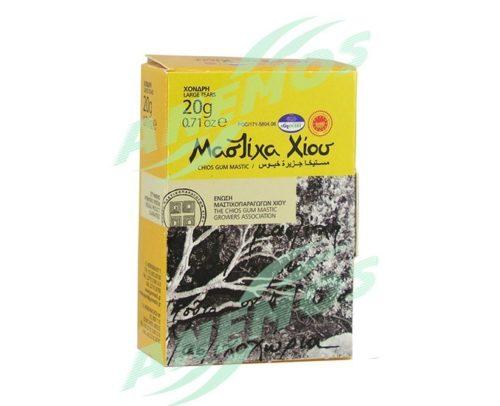 Natural Chios mastic. Box 20g Large size tears