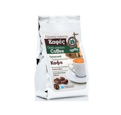 Greek coffee with mastic