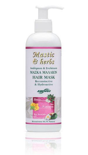 Μάσκα μαλλιών Αναδόμηση - Ενυδάτωση 300ml