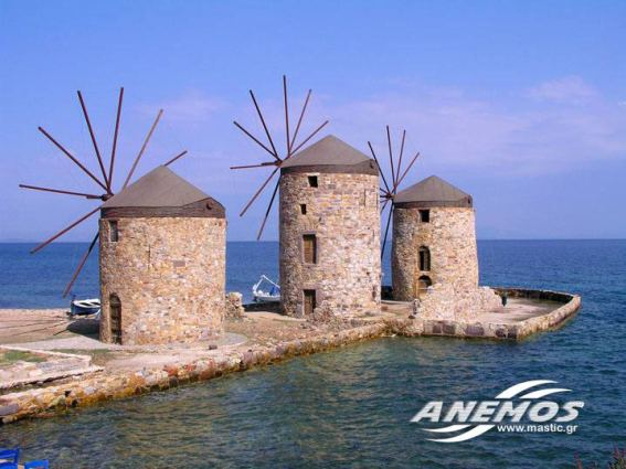 Three of the four windmills in Chios town