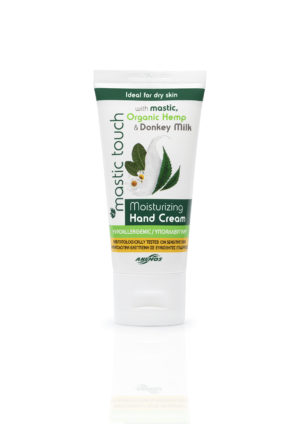 "Hand Cream ""mastic touch"" with mastic, bio hemp oil & donkey milk 50ml"