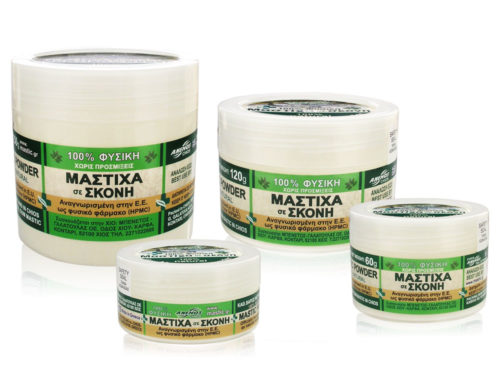 100% Natural gum mastic / mastiha grounded in powder